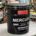 ショッピングスツール マーキュリー オイル缶スツール バケツ スツール 収納 イス 洗車 オイル缶 アメリカ アメリカン雑貨 ブラック_MC-MEOISTBK-MCR