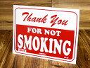 サインプレート 看板 標識 禁煙ご協力ありがとうございます アメリカ アメリカン雑貨 【メール便OK】_SP-IGSP59-MON
