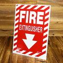 サインプレート 看板 標識 消火器 Fire アメリカ アメリカン雑貨 【メール便OK】_SP-IGSP50A-MON