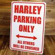 ショッピングハーレーダビッドソン サインプレート(案内板)/ハーレーダビッドソン専用駐車場_SP-CA34-SHO