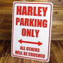 ショッピングハーレーダビッドソン サインプレート 看板 サインボード 標識 ハーレーダビッドソン 駐車場 アメリカ アメリカン雑貨_SP-CA34-SHO