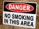サインプレート 看板 サインボード 標識 DANGER 危険、禁煙エリア アメリカ アメリカン雑貨_SP-CA06-SHO