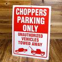 ショッピングチョッパー パーキング サインボード サインプレート 看板 標識 駐車場 バイク チョッパー アメリカ アメリカン雑貨_SP-MGPPS001-MON