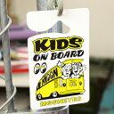 ショッピングDSi ムーンアイズ カー用品 ルームミラー 飾り KIDS IN CAR 子供が乗っています ホットロッド MOONEYES パーキングパーミット アメリカ アメリカン雑貨 KIDS ON BOARD 【メール便OK】_PP-MG453-MON