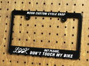 ナンバーフレーム ナンバープレート フレーム バイク用 ムーンアイズ MOONEYES ブラック LOOK 【メール便OK】_NF-MG130MLO-MON