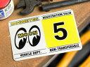ムーンアイズ ステッカー カー用品 車検ステッカー パロディ アメリカ ハワイ ナンバープレート MOONEYES レジストレーションステッカー 5月 【メール便OK】_SC-DM212-05-MON