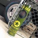 ミリタリー 灰皿 スタンド 屋外 おしゃれ US ARMY アメリカ陸軍 アメリカ アメリカン雑貨_SM-011-HYS