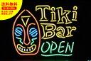 ネオンサイン ネオン 看板 電飾看板 ライト インテリア アメリカン 店舗 ショップ OPEN ハワイ ティキバー TIKI BAR_NS-100-SHO