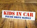 ショッピングDSi KIDS IN CAR ステッカー 車 アメリカン 子供 乗ってます おしゃれ かっこいい PLEASE DRIVE SLOWLY 【メール便OK】_SC-BI02-LFS
