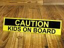 ショッピングDSi KIDS IN CAR ステッカー 車 アメリカン 子供 乗ってます おしゃれ かっこいい CAUTION 【メール便OK】_SC-BI06-LFS