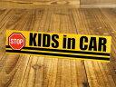 ショッピングDSi KIDS IN CAR ステッカー 車 アメリカン 子供 乗ってます おしゃれ かっこいい STOP 【メール便OK】_SC-BI08-LFS