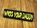 ショッピングDaddy ステッカー ヘルメット 車 アメリカン おしゃれ バイク かっこいい WHO'S YOUR DADDY パパは誰だい? 【メール便OK】_SC-648-GEN