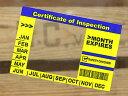 ステッカー 車 車検 整備 点検 アメリカン 車検標章 カバーステッカー ブルーXイエロー 軽自動車