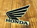 ショッピングホンダ ステッカー ホンダ 車 アメリカン おしゃれ バイク ヘルメット かっこいい カーステッカー HONDA ウイング ブラック 左向き 【メール便OK】_SC-R317-TMS