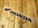 ショッピングホンダ ステッカー ホンダ 車 アメリカン おしゃれ バイク ヘルメット かっこいい カーステッカー HONDA 転写式 ウイング ロゴ ブラック サイズL 【メール便OK】_SC-R323-TMS