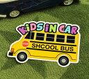 ショッピングDSi KIDS IN CAR ステッカー 車 子供 アメリカン 子供乗ってます おしゃれ かっこいい SCHOOL BUS サイズM 【メール便OK】_SC-BIM8-LFS