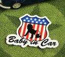 ショッピングDSi BABY IN CAR ステッカー 車 赤ちゃん アメリカン 赤ちゃん乗ってます おしゃれ かっこいい ROAD SIGN サイズS 【メール便OK】_SC-BIS15-LFS