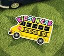 ショッピングDSi KIDS IN CAR ステッカー 車 子供 アメリカン 子供乗ってます おしゃれ かっこいい SCHOOL BUS サイズS 【メール便OK】_SC-BIS8-LFS
