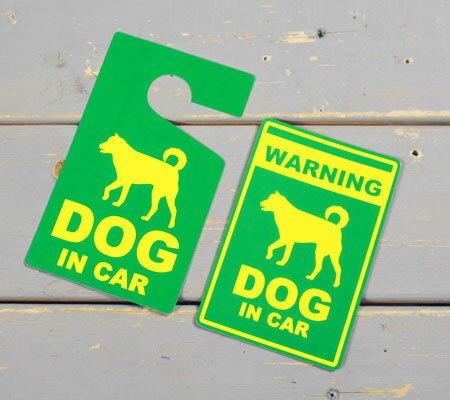 パーキングパーミットハングタグ&ステッカーセット車アメリカンルームミラー飾りカー用品アメリカン雑貨犬