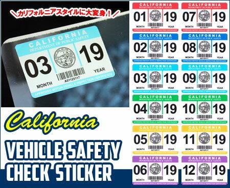 セーフーティチェックステッカー 車 アメリカン 車検ステッカー パロディ カリフォルニア 裏貼り SAFETY CHECK STICKER 【メール便OK】_SC-SSC-HBT
