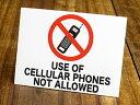 ショッピング携帯電話 ステッカー アメリカン インテリア サイン 表示 案内 注意 警告 おしゃれ かっこいい 「携帯電話使用禁止」 【メール便OK】_SC-MD033-SXW