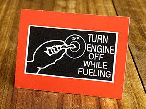 ステッカー 車 バイク アメリカン インテリア サイン 表示 案内 注意 警告 おしゃれ かっこいい 「給油時はエンジンを停止してください」 【メール便OK】_SC-MD049-SXW
