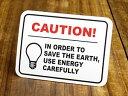 ショッピングエネル ステッカー アメリカン インテリア サイン 表示 案内 注意 警告 おしゃれ かっこいい 「注意!環境のためエネルギーを大切に」 【メール便OK】_SC-EL010-SXW