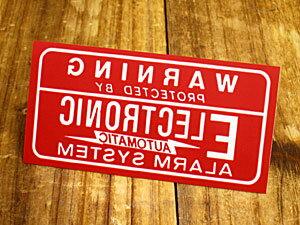 ステッカー 車 アメリカン おしゃれ バイク ヘルメット かっこいい セキュリティ 防犯 カーステッカー 復刻 ELECTRONIC ALARM SYSTEM 裏貼り レッド 【メール便OK】_SC-DZ016-MON