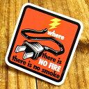 ショッピングデイトナ ステッカー 車 アメリカン おしゃれ バイク ヘルメット かっこいい ことわざ カーステッカー コンセント 「火のない所に煙は立たぬ」 【メール便OK】_SC-PS088-SXW