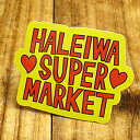 ショッピングヘルメット ステッカー ハワイアン 車 アメリカン おしゃれ バイク ヘルメット かっこいい カーステッカー ハレイワスーパーマーケット イエロー 【メール便OK】_SC-HSM004-SXW