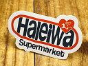 ショッピングハワイアン ステッカー ハワイアン 車 アメリカン おしゃれ バイク ヘルメット かっこいい カーステッカー ハレイワスーパーマーケット Haleiwa 【メール便OK】_SC-HSM006-SXW