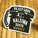 ショッピングハワイアン ステッカー ハワイアン 車 アメリカン おしゃれ バイク ヘルメット かっこいい カーステッカー ハレイワスーパーマーケット 電話 【メール便OK】_SC-HSM010-SXW