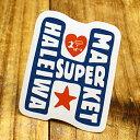 ショッピングハワイアン ステッカー ハワイアン 車 アメリカン おしゃれ バイク ヘルメット かっこいい カーステッカー ハレイワスーパーマーケット H 【メール便OK】_SC-HSM015-SXW