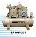 東芝 SP105-22T 圧力開閉式 低圧 0.97MPa コンプレッサー 重量物の為 フォークリフト クレーン等が必要になります。その際 お手伝いいただく事になります。配達は一人で伺います。
