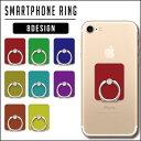新作 iphone7 iphone7plus リング スマホ...