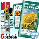 大人気【新作】iPhone7 手帳型 スマホケース xperia xz 手帳 ケース iPhone7