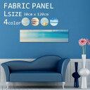 ファブリックパネル【120x30cm】飾るだけでお洒落に!