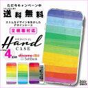 全機種対応 ハードケース iphone7ケース iphone8 iphone x ケース iphon