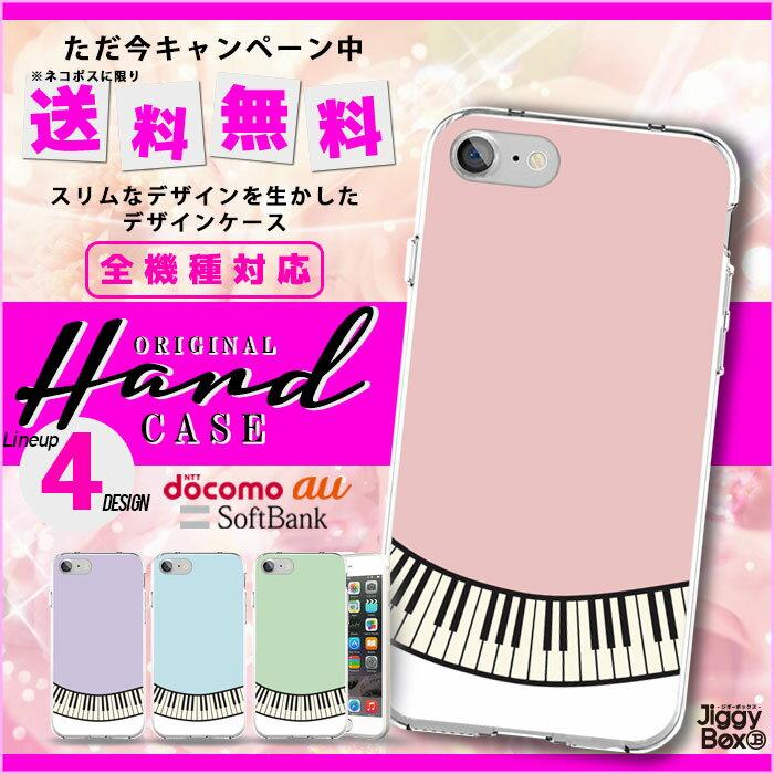 全機種対応ハードケースiphone7ケースiphone8iphonexケースiphone7スマホカバ