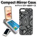 ミラー付き スマホケース iPhone8 ケース iPhon...