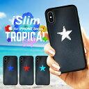 iSlim セール 送料無料 高級 綺麗 お洒落 iPhon...