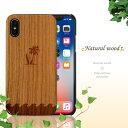 天然ウッド素材 iPhone8ケース iPhone7ケース ...
