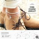 ◆2連コインチャームアンクレット◆アンクレット メンズ プレゼント ギフト 男性 彼氏 父 誕生日 ペア メンズファッション アクセサリー