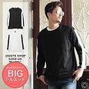 ◆袖ラインビッグロンT◆ロンT メンズ Tシャツ おしゃれ ...