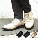 【送料無料】◆ポストマンシューズ◆ポストマン 靴 メンズ エナメル スムース オックスフォード おしゃれ プレゼント ギフト 男性 彼氏 父 誕生日 父の日プレゼント 父の日ギフト