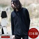◆SEANA(シーナ)日本産切替えアシメロンT ◆ロンT メンズ Tシャツ おしゃれ 長袖Tシャツ ロンティー カットソー トップス V系 ヴィジュアル系 ファッション モード系 ビジュアル系 秋 秋服 服 国産