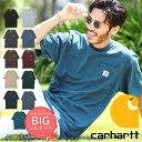 【送料無料】◆Carhartt(カーハート) ポケット Tシャツ ◆Tシャツ メンズ おしゃれ ブランド ティーシャツ 半袖 カットソー トップス メンズファッション 夏 夏服 クルーネック 綿100% ブラック グレー ネイビー ベージュ ビッグシルエット 無地 ゆったり ビッグTシャツ