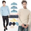 ◆roshell(ロシェル)シャギーニット◆ニット セーター メンズ ニットセーター トップス ざっくり 秋服 冬服 秋物 冬物 メンズファッション