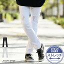 ◆roshell(ロシェル) ヘビーツイル クラッシュ スキニー◆スキニーパンツ クラッシュスキニー メンズ ボトムス メンズファッション 細め スリム ダメージ ストレッチ