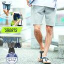 ハーフパンツ メンズ ショートパンツ 短パン【送料無料】◆ス...